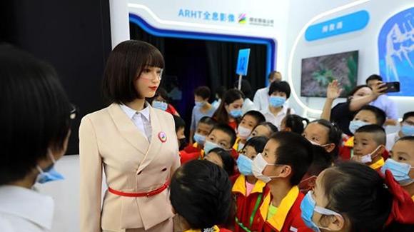 第三届数字峰会最具科技感的AI助教