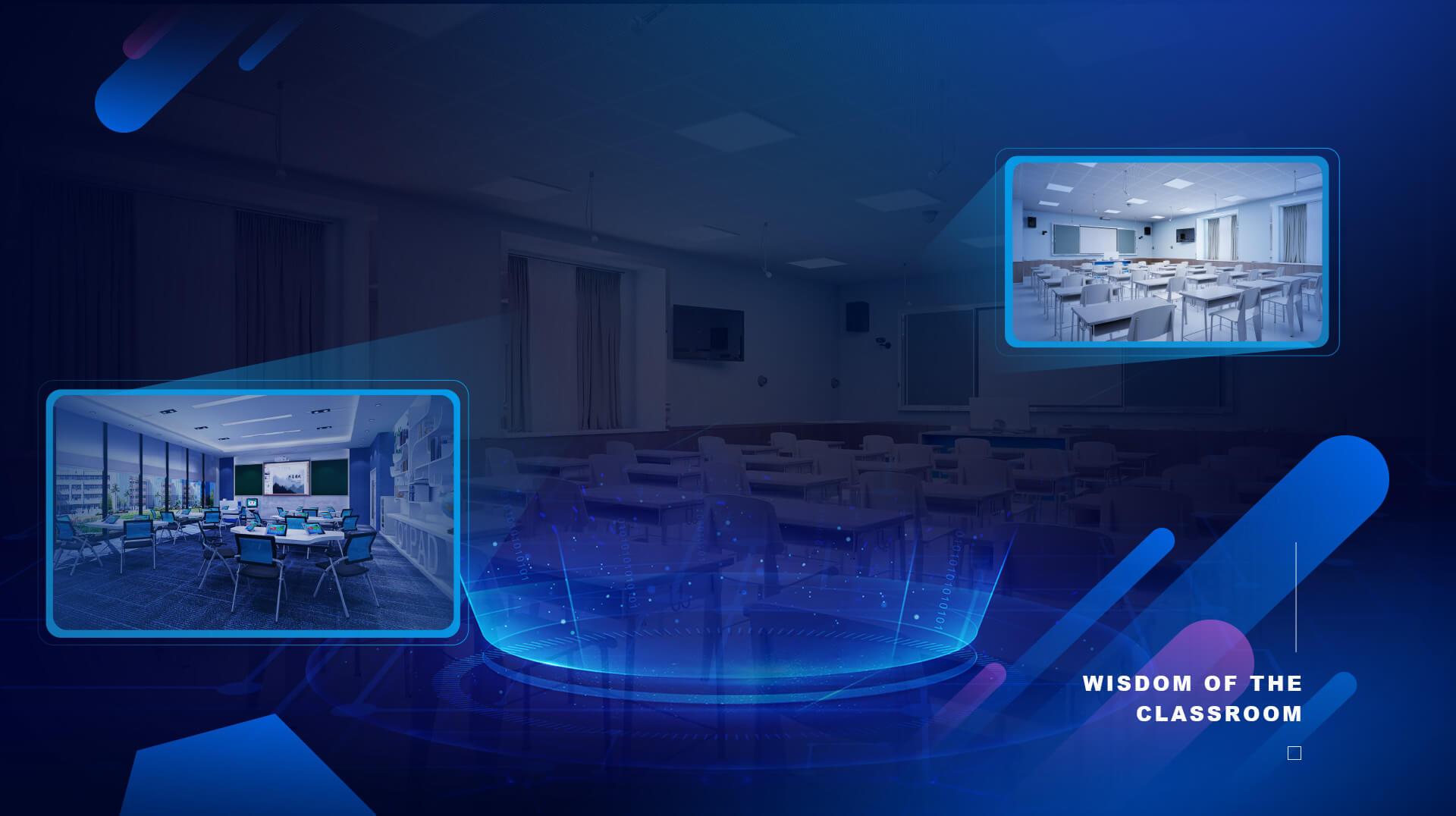智慧教室背景