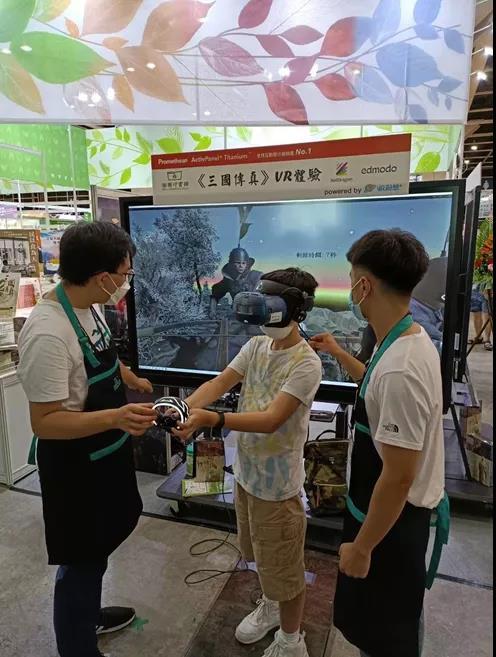 网龙VR、AR产品亮相香港书展 携手香港商务印书馆活现三国精彩场景