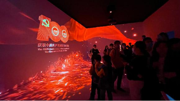 第四届数字中国建设峰会