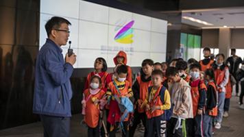 中国科学技术馆